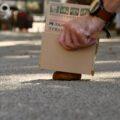 Ramasse Crottes Cartonné 100 % biodégradable et compostable